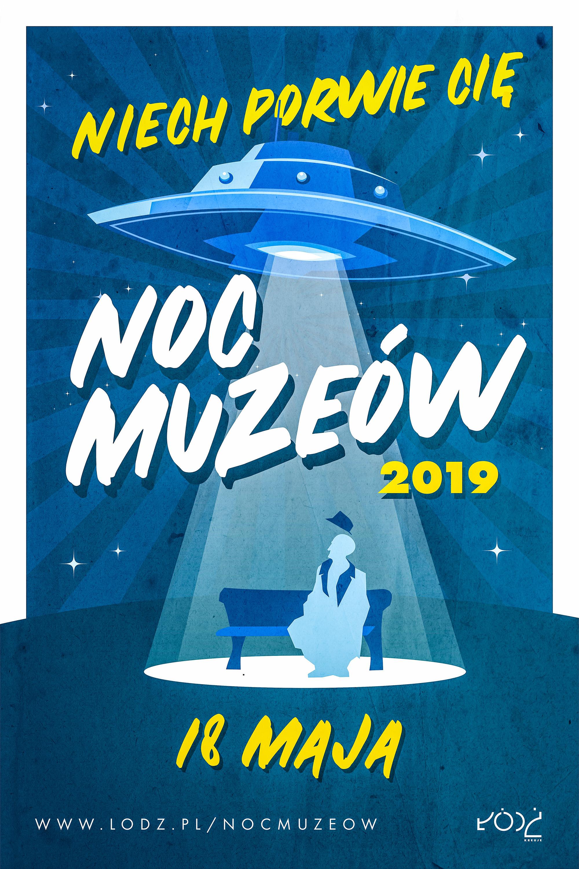 Европейская Ночь Музеев 2019 в Польше: что, где и когда